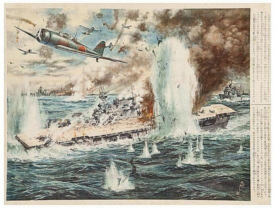 Battle Scene Prints of the Japanese Navy and Army,