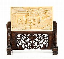 A miniature ivory screen for the scholar's table, 19th century