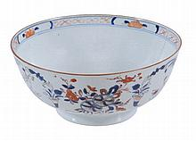A Chinese export Mandarin palette small punch bowl, Qing Dynasty, Qianlong