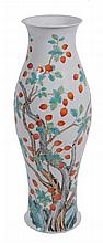 A Chinese porcelain vase, 19th century, of slender waisted and tapering form