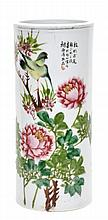 A Chinese famille rose cylindrical vase, mid 20th