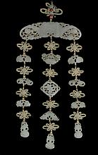 An elaborate jade pendant, 19th century , composed of twelve Chinese plaques