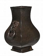 A bronze hu vase, of archaistic form, 17th century