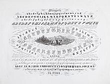 Calligraphy.- Santerini (Biagio and Costantino) - La Moderna Coltura Calligrafica,