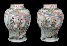 A rare large pair of Chinese Famille Rose vases