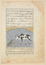 Two Persian illustrated folios, 16th / 17th century, from a Persian manuscript