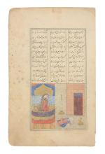 A Safavid illuminated folio from a dispered manuscript, Persian 16th century