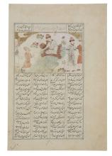 Three Persian of Indian illustrated folios, 18th century or later