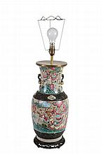 A Cantonese Famille Rose vase, 19th century