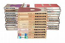 Genshoku Nihon no Bijutsu , editor Akiyama Terukazu