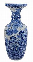 A Japanese blue and white porcelain alcove vase, circa 1900
