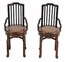 A pair of Chinese or South East Asian hardwood child's chairs, 20th century