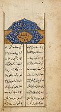 -. Persian Manuscript.- - [A Collection of