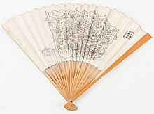 Shu Lin Kee. - Fan adorned with plans of Huang Xiang and West Lake in Zhejiang Province, recto and verso,