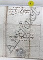 BRITISH HISTORICAL DOCUMENTS, SIGNATURES & LETTERS, 114, IN THREE BOUND BOOKS, 16TH TO 18TH CENTURY