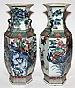 CHINESE PORCELAIN VASES, C. 1850, PAIR, H 24