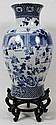 CHINESE PORCELAIN VASE AND STAND