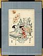 KUNESATA JAPANESE WOODBLOCK PRINT, H 14