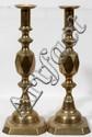 BRASS CANDLESTICKS, 19TH C., PAIR, H 14
