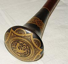 Blue Gun Metal Inlaid Parasol Handle