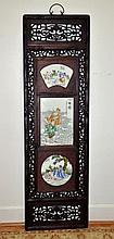 CHINESE ROSEWOOD PORCELAIN PANEL