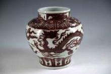 A CHINESE EARLY MING UNDER-GLAZED COPPER RED PORCELAIN