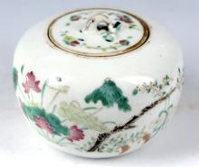 A CHINESE GUANGXU PERIOD FENCAI PORCELAIN JAR