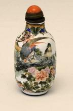 A CHINESE QING ENAMEL SNUFF BOTTLE