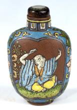 A CHINESE QING ZISHA SNUFF BOTTLE