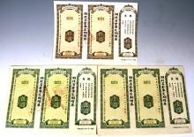 3 CHINESE HUBEI PROVINCE BONDS $1, $5, $10