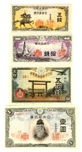4 BANK OF JAPAN BANKNOTES