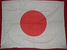 WWII ERA JAPANESE BATTLE FLAG