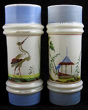 Pair of Hand Enameled Chinoiserie Glass Vases
