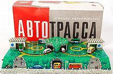TINPLATE; A 20th century Russian made clockwork ti