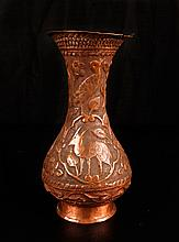 A Fine Persian/Islamic Copper Vase