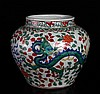 Chinese 5 Color Porcelain Jar