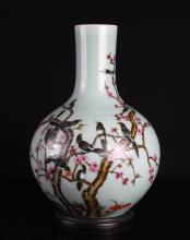 Chinese Celadon Porcelain Vase on Stand