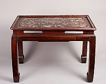 Chinese Rosewood & Inalid MOP Table