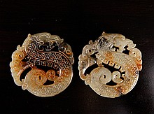 Pair of Chinese Carved Jade Plaques