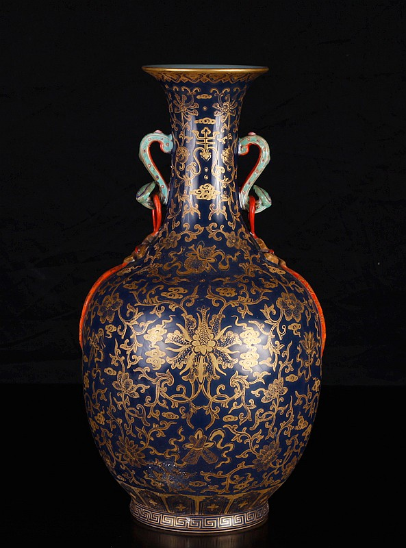 Chinese Gilt and Cobalt Porcelain Vase