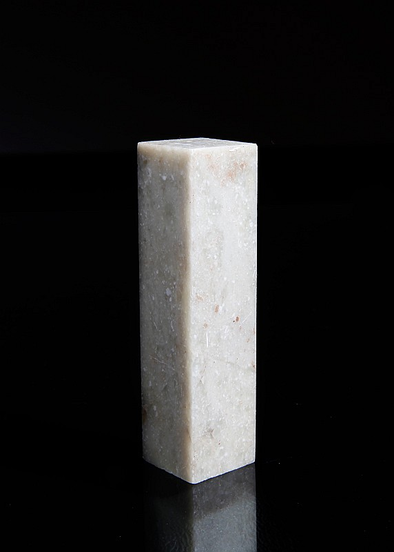 Chinese Qing Tian Stone Seal