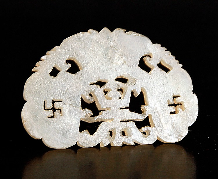 Chinese Qing Carved Jade Plaque