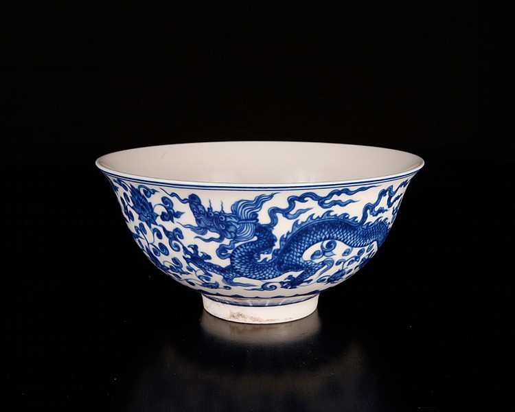 Chinese Blue & White Porcelain Bowl