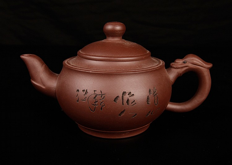 Chinese Zi Sha Pottery Tea Pot