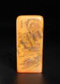 CHINESE TIANHUANG STONE SEAL