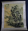 Chinese Mounted Print Attb. To Lan Ying