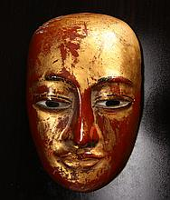 Chinese Folk Art Carved Wood Face