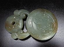 Chinese Carved Jade Belt Buckle