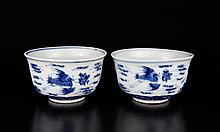 Pair of Chinese Blue & White Porcelain Bowls