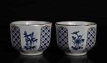 Pair of Chinese Porcelain Tea Cups